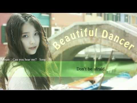 IU - Beautiful Dancer [자막]