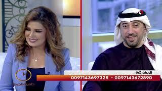 ظهيرة الجمعة 22-2-2019 | اياد العدوان - اعلامي و باحث في علم تفسير الاحلام
