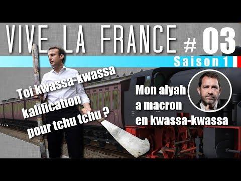 VIVE LA FRANCE ! #03 : Au boulot bande de FAINEANTS !!!