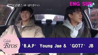 "Young Jae & JB Celeb Bros EP1 ""You made it big"" MP3"