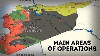Геополитический обзор 2016 года: Россия, Украина, Сирия, США, Турция, Европа. Русский перевод.