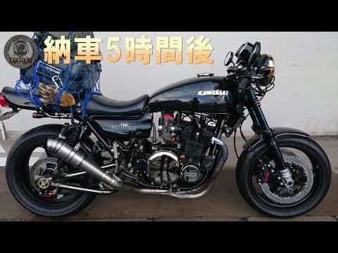#83カワサキ Z2改  バイク納車と警察‼ ZⅡ物語 第4話【モトブログ】