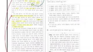 상상국어 2022예비진단평가 언어와매체 풀이영상