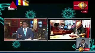 අලුත් දවස | Aluth Dawasa| 11-05-2020 Thumbnail
