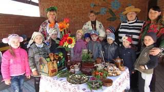 Свято української страви