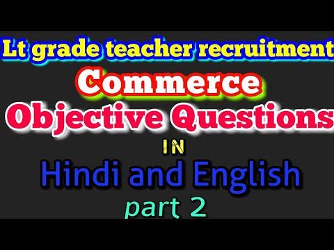 Commerce objective questions 2|Lt grade teacher recruitment