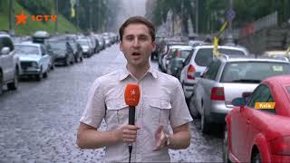 Митинг под Радой: движение в центре Киева заблокировали евробляхеры