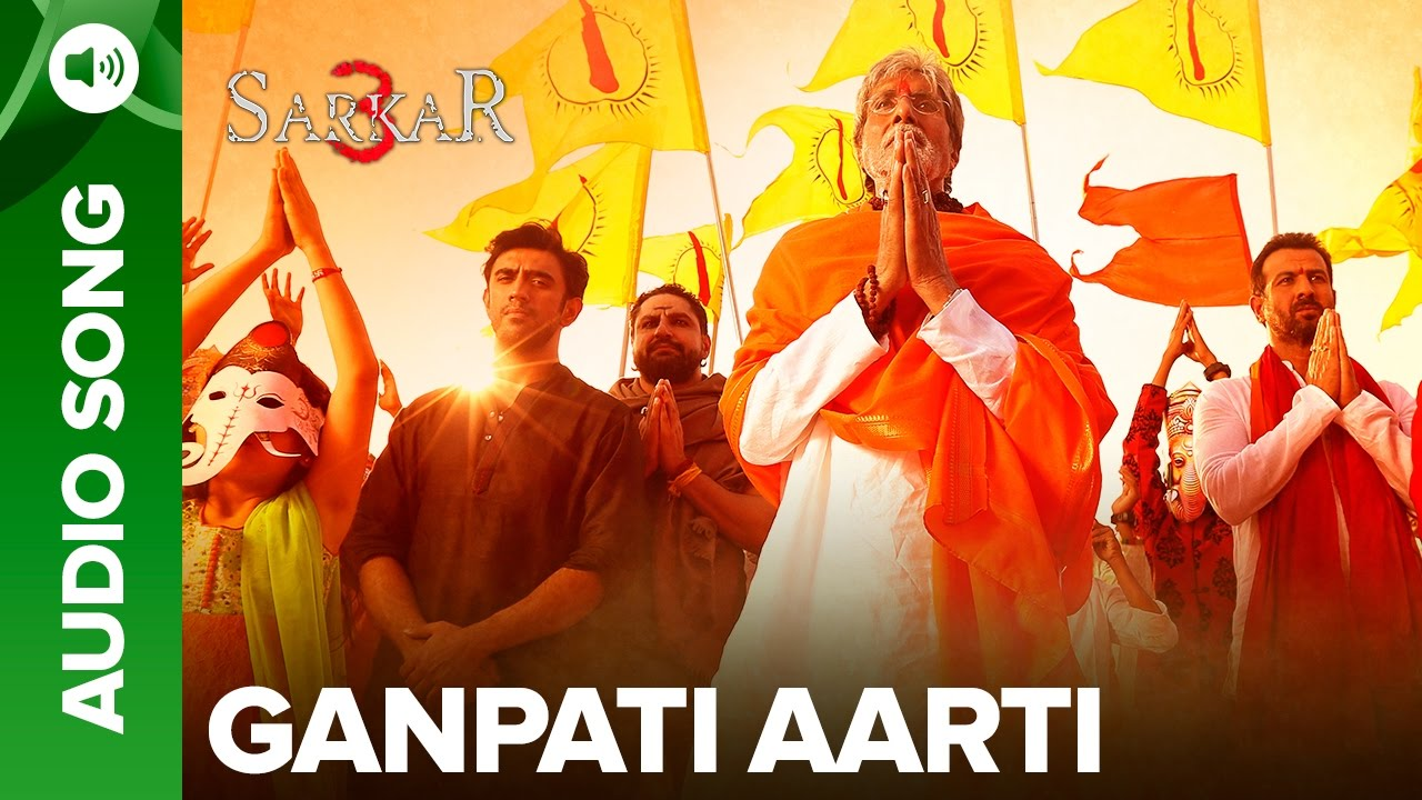 Ganpati aarti by amitabh bachchan | official audio song | sarkar 3.