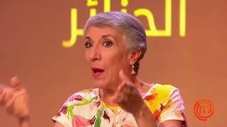 MasterChef Algérie S02 - Épisode 7-ماستر شاف الجزائر