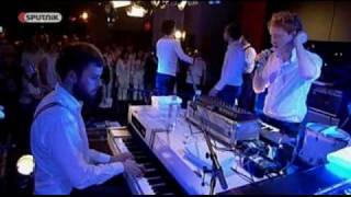 Polarkreis 18 - Dreamdancer (Live bei MDR Sputnik)