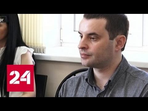 Оренбургский коммерсант похитил 30 миллионов у сирот