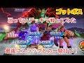 ゴットボススラッグ【SDBH】6弾 スーパードラゴンボールヒーローズ