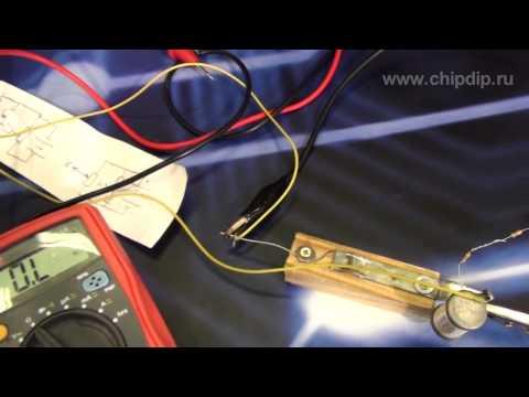 Видео Переход из оцинкованной стали толщиной 0 7 мм 250125 цена