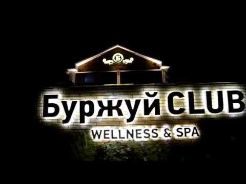 «Буржуй Club» в Подольске