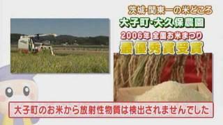 磯山さやかさんが,新米の季節を迎えた茨城県産のコシヒカリを紹介しま...