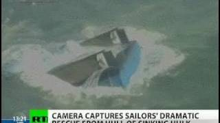 Saved from sinking ship: Dramatic rescue caught on tape in China