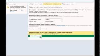 13 регистрация в  Adwords