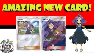 Acerola - Amazing New Pokémon Card Will Change the Game!