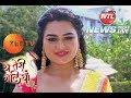 Ye Teri Galiyan ये तेरी गलियां Zee TV Serial Renee Dhyani Live