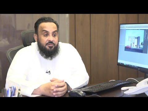 سعودي يتخلى عن مهنته من أجل هوايه التصميم الداخلي| الوطن اليوم  - نشر قبل 18 دقيقة