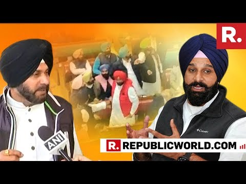 Akali Dal Raises Anti-Sidhu Slogans In Punjab Assembly | #AvengePulwama