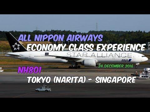 All Nippon Airways Flight Experience: NH801 Tokyo (Narita) to Singapore