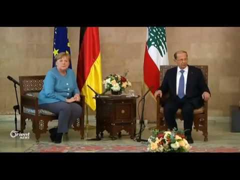 عون لميركل : لانريد أن نموت و اللاجئون مازالوا في لبنان  - 23:20-2018 / 6 / 22