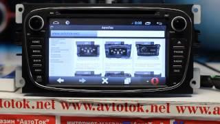 видео Подключение 3G модема к GPS-навигатору, как подключить через USB?