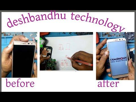 symphony i15 display light solution by deshbandhu technology