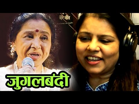 Asha Bhosale & Sadhana Sargam Singing Together | New Lavani Song - Dhinak Dhin