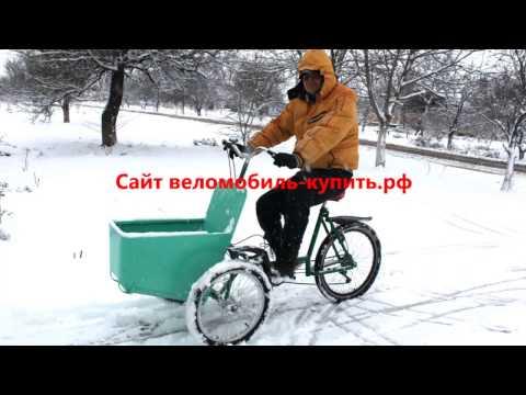 """Веломобиль """"Рыболов-охотник 01"""""""