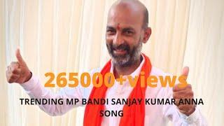 Bandi sanjay anna zindabad song video | bjp zindabad karimnagar bandi sanjay anna