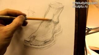 Обучение рисунку. Фигура. 6 серия: стопа