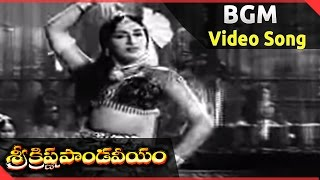 Sri Krishna Pandaveeyam    BGM Video Song    N.T.R, K.R.Vijaya