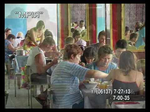 """База отдыха """"Мрия"""", Приморск - 1"""