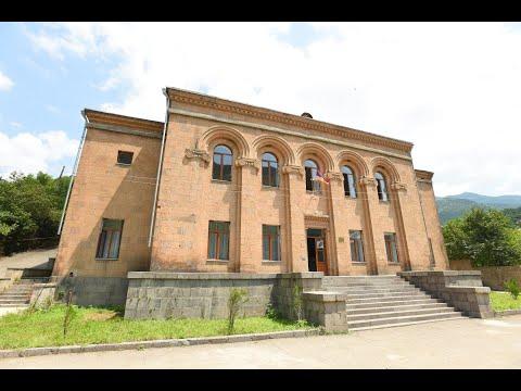 Ավագանու արտահերթ նիստ 04.07.2018