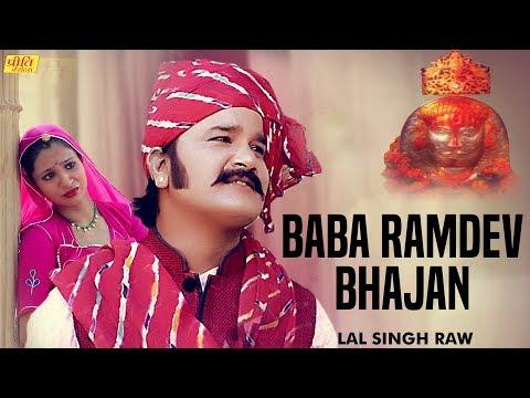 Baba Ramdev Ji Bhajans Rajasthani - Rajasthani Devotional Song 2017