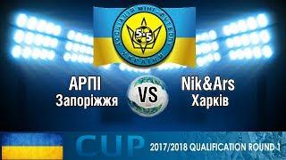 АРПІ Запоріжжя vs Nik&Ars Харків 1:2 (перша гра - 3:1)