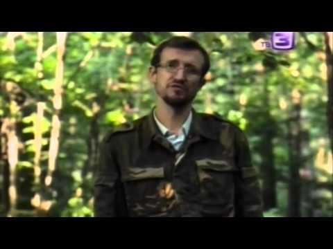 ТВ3 'Нечисть: Черти'