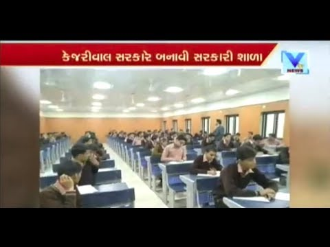 Delhi's government school giving tough competition to Private schools? Viral truth | Vtv News