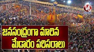 Huge Devotees Rush at Medaram Jatara