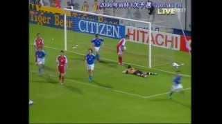 「シンガポール × 日本」2006年W杯 1次予選(第2戦)ハイライト