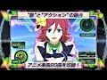 PS Vita「マクロスΔスクランブル」TVCM 【カナメ&メッサー】