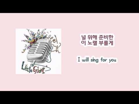 [ENG] Huh Gak ft. Miryo (Brown Eyed Girls) - 'A Simple Story' (2013)