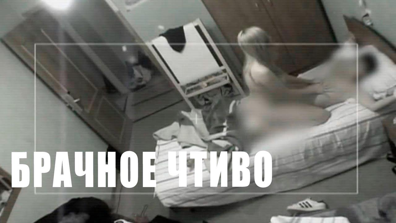 открытое видеонаблюдение за изменой жены бесплатно