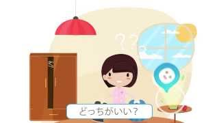 なんでも気軽に話せるチャットコミュニティ【アンサー】