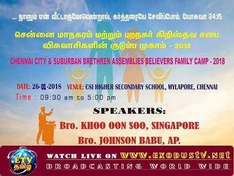 Chennai City Assemblies Believers Family Camp 2018_Afternoon