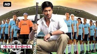 Chak De India Full Movie | Shahrukh Khan, Vidya, Shilpa, Chak De India Hindi Movie Facts And Review