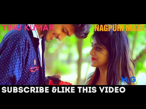 Nagpuri video 2018 anjani ladki se hoi gelak moke pyar college guiya nagpuri maza sadri nagpuri