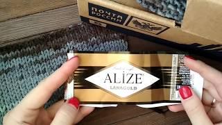 Отличная пряжа=)Обзор Alize Lanagold Batik Design
